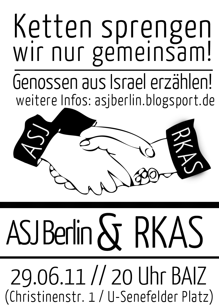 RKAS_ASJ
